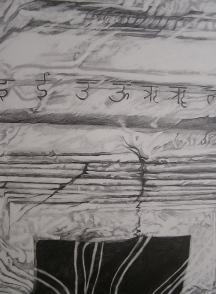 """Detail of """"Sanskrit gate"""""""